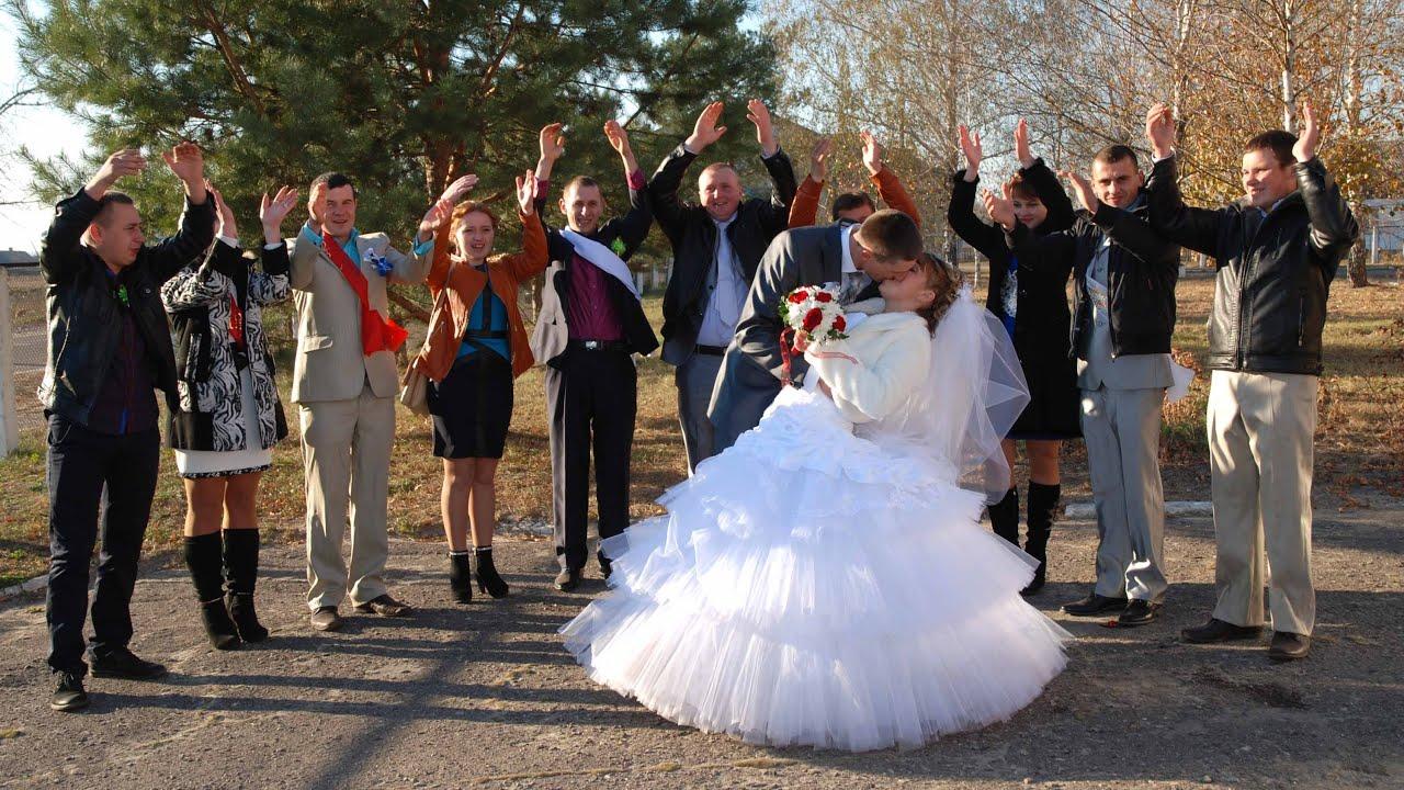 свадьба елены и максима