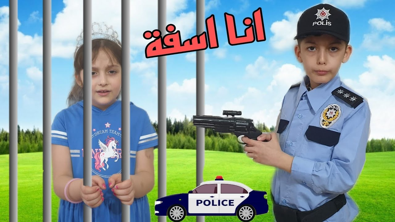 صورة فيديو : الشرطي دخل غزل وتسنيم السجن 3 !!قناة وناسة # ألعاب # سيارات # شرطة # أطفال # بيبي # اغاني # للأطفال