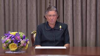 HRH Maha Chakri Sirindhorn video message at the 2017 ...