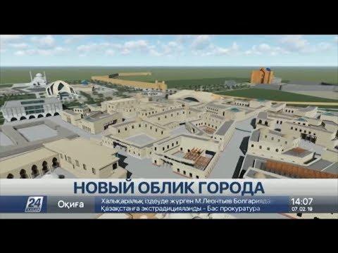 114 многоэтажных домов сдадут в эксплуатацию в Туркестане к 2020 году