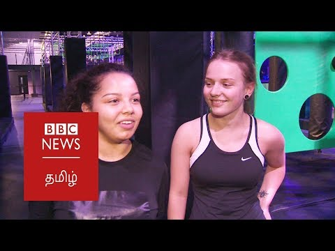 Ninja, the new alternate to gym work-out: BBC Tamil world news