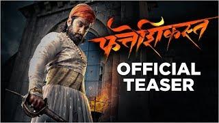 Fatteshikast | Official Teaser | Chinmay Mandlekar, Mrinal Kulkarni