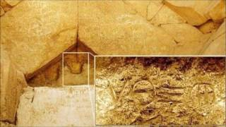 THE ONLY WRITINGS LEFT BY THE TRUE BUILDERS OF THE PYRAMID DECODED