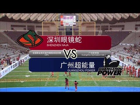 CAFL - Week 4 - Guangzhou Power vs. Shenzhen Naja