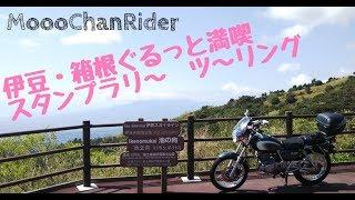 チャンネル登録よろしくお願いします☆ ⇒https://www.youtube.com/channe...