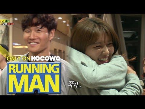 Jung yong hwa twitter kim jong kook dating