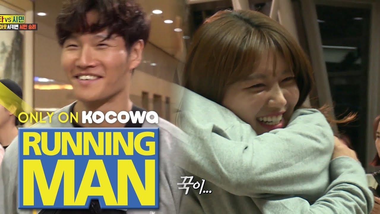 Kim Jong Kook Accompanies Soo Young to the Restroom?! [Running Man Ep 432]