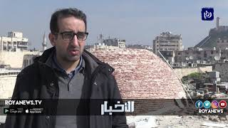 أسواق حلب القديمة تحاول النهوض من بين الأنقاض - (10-3-2019)