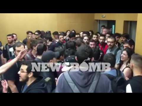 newsbomb.gr: Ένταση στο υπουργείο Παιδείας