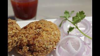 Healthy Snacks Recipe||সয়াবিন ওট্স কাটলেট||Oats Soybean Cutlet||Soyabean Cutlet Recipe
