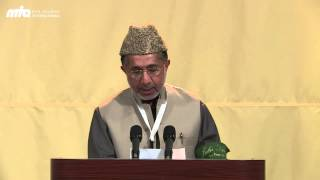 Loyalty and Fortitude of the Companions of the Holy Prophet (pbuh) by Zafarullah Hanjra