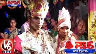 25 Marriages Are Done At Same Time In AP Srikakulam Dist | Teenmaar News | V6 News