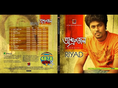 Osrujol by Riyad 2013 full album Audio Juke Box