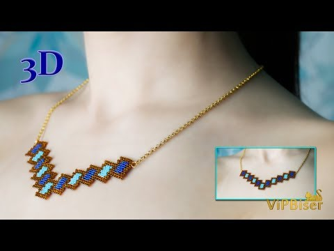 Easy Beaded Necklace. 3D Peyote Stitch Beading Tutorial