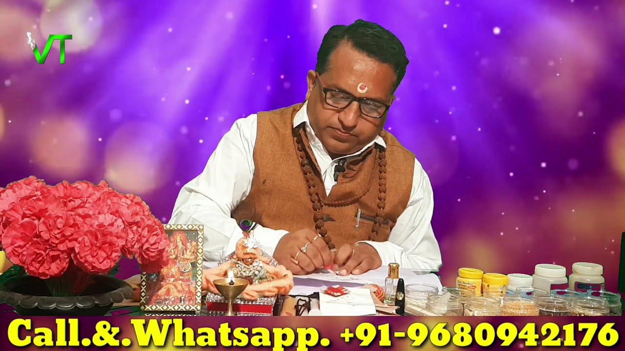Fast Love Vashikaran Specialist | रविवार की रात करे ये प्रचंड वशीकरण, सिर्फ 30 सेकंड में वशीकरण
