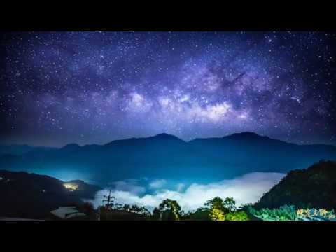 南投武界部落-茶園銀河-琉璃雲海 Time Lapse 拍攝 : 悟空大師