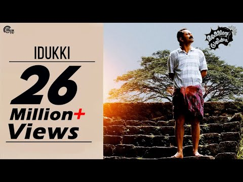 Maheshinte Prathikaaram | Idukki Song Video, Fahadh Faasil | Official