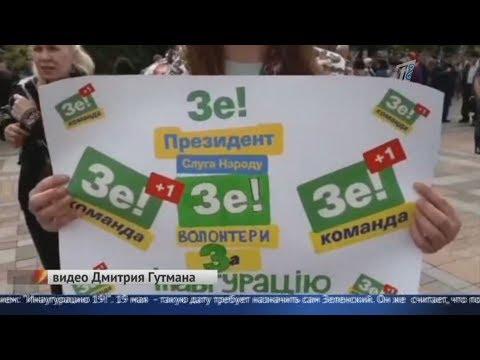 ВРУ - аббревиатуру для Верховной Рады Украины придумал Зеленский