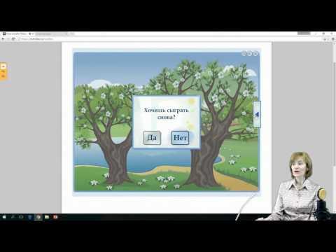 Интерактивная поддержка развития речи: от азов фонематики до связного рассказа