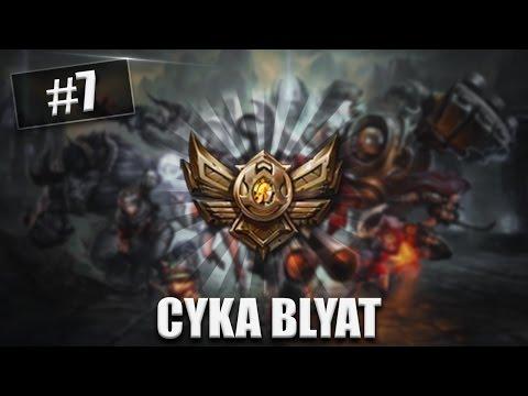 Heroji Bronze #7 - CYKA BLYAT (RUSKI SERVER)