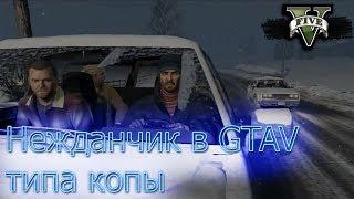 Grand Theft Auto V - Первый взгляд