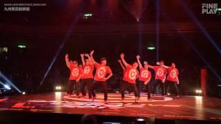 『九州男児新鮮組』DANCE ALIVE HERO'S 2017 SHOWCASE