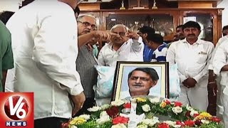 CM KCR Says Project To Be Named In Memory Of Vidyasagar Rao | V6 News