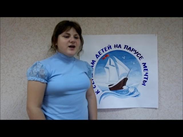 Изображение предпросмотра прочтения – ВикторияШубина читает произведение «Есть в осени первоначальной...» Ф.И.Тютчева