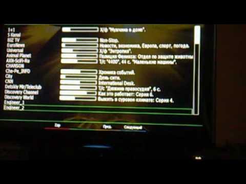 Update Epg On Openbox V8s Hd