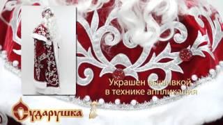 видео костюм деда мороза детские карнавальные костюмы