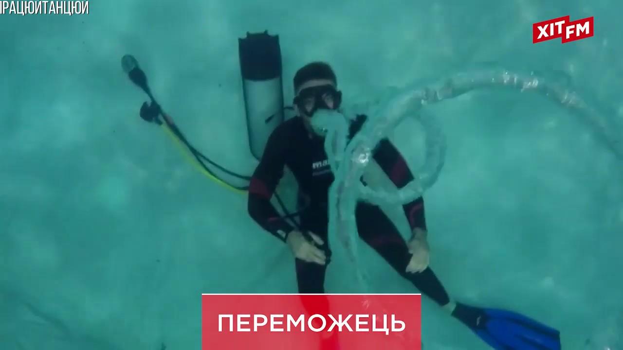 #ПрацюйТанцюй з МОНАТІКОМ: Переможець Артем Іванов