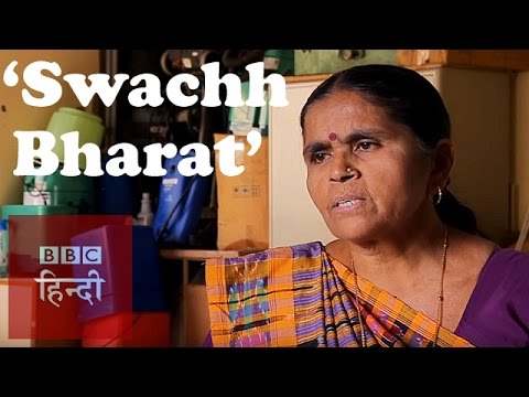 Women making a business out of cleaning India (BBC Hindi)