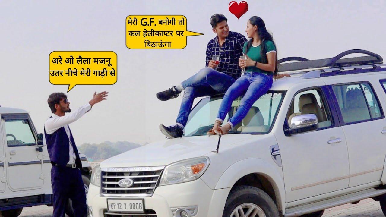 Car ke upar Pyar Prank // By Sumit Cool Dubey #Prank #Allahabad #Prayagraj #UttarPradesh
