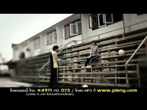 YouTube   MV เพลง ยิ่งใกล้ยิ่งไกล Rookie BB รู้กกี้บีบี ฟังเพลงใหม่ๆล่าสุด เพลงฮิต ฟังเพลงออนไลน์ mp3