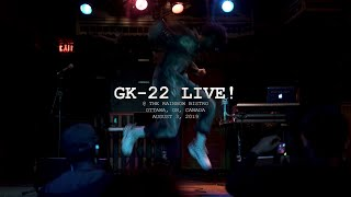 GIOVANNI FROM KEPLER-22 LIVE! @ THE RAINBOW BISTRO 08.03.2019