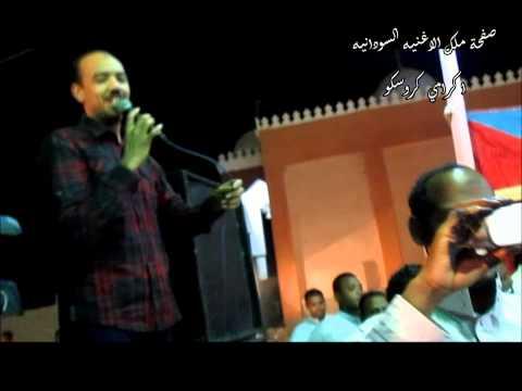 الفنان /اكرامي كروسكو اغنية زي ما يكون مع تحياتي احمد بعيبش