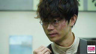 時刻は3月4日よる10時30分。倒れた一颯(菅田将暉)は未だ目を覚まさず、...
