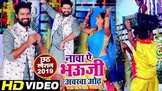 Lado Madheshiya  Khushboo Raj - Chhath Puja Songs.mp3