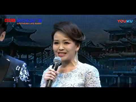 "Cantonese Opera ""4th Global Competition 2 ""全球微粤曲大赛第四届演唱赛总决赛2"