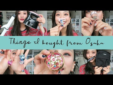 Things I bought from Osaka 2018|SyriSyri