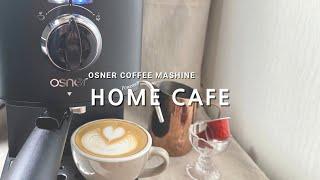 [HOME CAFE] …