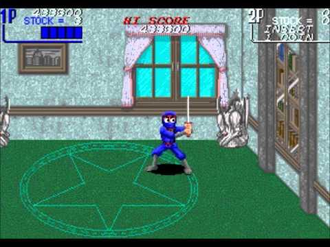 The Ninja Kids (Arcade)