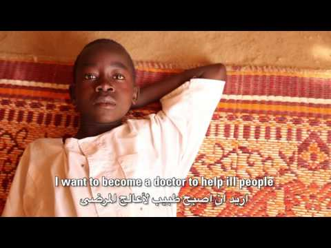 UNICEF: Despite 13 years of ongoing conflict in Darfur - Sudan, children continue to dream.