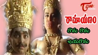 Ramayanam Songs - Rama Rama Jayarama - Jr NTR - Smitha Madhav - Swathi
