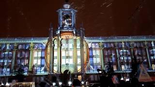 Открытие ледового городка в Екатеринбурге 2017 лазерное шоу ч.2