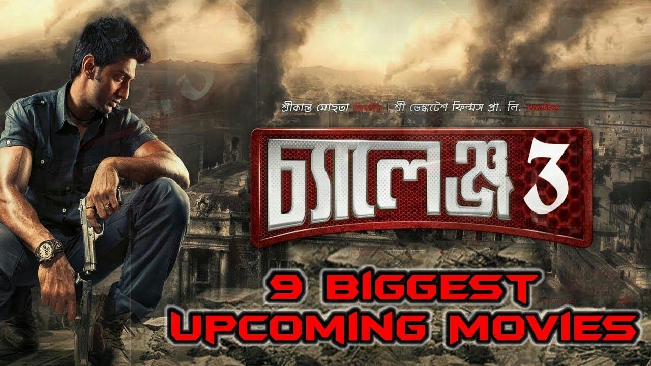 new bengali movies 2019