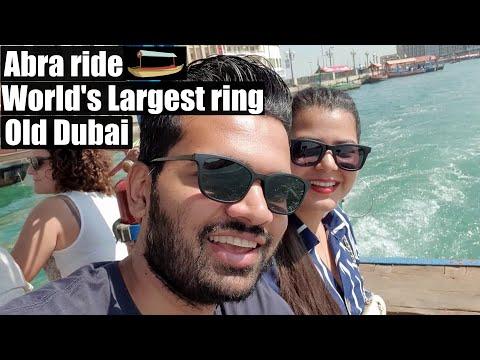 Dubai Day 3 | Old Dubai | Gold Souk | Spice Souk | Dubai Creek crossing by Abra boat