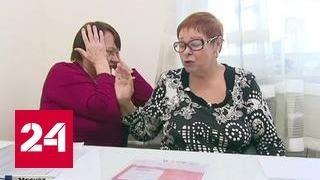 В Москве раскрыли схему массового отъема квартир у одиноких пенсионеров