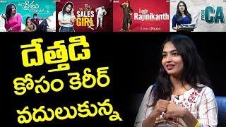 Dethadi Girl about How it's Starts || Alekhya Harika || Exclusive Interview || YOYO Cine Talkies