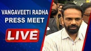 Vangaveeti Radha LIVE | Vangaveeti Radha Press Meet LIVE | ABN LIVE